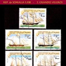 Sellos: LOTE SELLOS - TEMATICA EMBARCACIONES / BUQUES / BARCOS (AHORRA COMPRANDO MAS SELLO. Lote 17956872