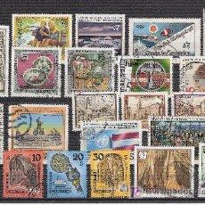 Sellos: LOTE DE SELLOS USADOS DE AUSTRIA - TODOS DIFERENTES. Lote 24685083