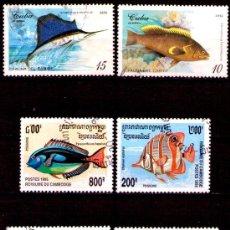 Sellos: LOTE SELLOS TEMATICA FAUNA MARINA / PECES / ANIMALES (AHORRA GASTOS COMPRANDO MAS SELLO). Lote 158138733
