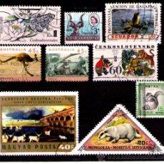 Timbres: LOTE SELLOS TEMATICA FAUNA / ANIMALES (AHORRA GASTOS COMPRANDO MAS SELLO). Lote 18665014