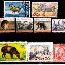 Timbres: LOTE SELLOS TEMATICA FAUNA / ANIMALES (AHORRA GASTOS COMPRANDO MAS SELLO). Lote 18665018