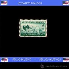 Sellos: LOTE SELLOS USA - ESTADOS UNIDOS /BARCOS/EJERCITO/ARMADA (AHORRA GASTOS COMPRANDO MAS SELLO). Lote 18782188