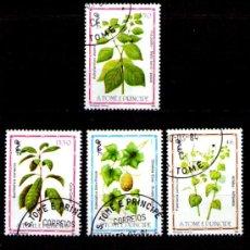 Sellos: LOTE DE SELLOS TEMATICA FLORES / PLANTAS / FLORA (AHORRA GASTOS COMPRANDO MAS SELLO. Lote 19835940
