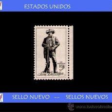 Sellos: LOTE SELLO USA - ESTADOS UNIDOS /EJERCITO/GUERRA/ARMAS (AHORRA GASTOS COMPRANDO MAS SELLOS). Lote 21455732