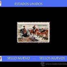 Sellos: LOTE SELLO USA - ESTADOS UNIDOS /EJERCITO/GUERRA/ARMAS (AHORRA GASTOS COMPRANDO MAS SELLOS). Lote 21455802