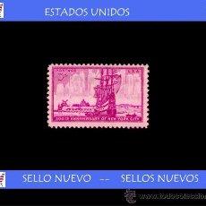 Sellos: LOTE SELLO USA - ESTADOS UNIDOS /EJERCITO/BARCOS/ARMAS/AMERICANO (AHORRA GASTOS COMPRANDO MAS SELLOS. Lote 21455969