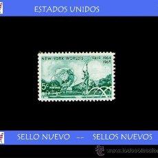 Sellos: LOTE SELLO USA - ESTADOS UNIDOS /HISTORICO/HISTORIA/AMERICANO (AHORRA GASTOS COMPRANDO MAS SELLOS. Lote 21456089