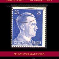 Sellos: LOTE SELLO - TEMATICA III REICH / HISTORIA / HISTORICO / WW II (AHORRA GASTOS COMPRANDO MAS SELLOS. Lote 21471066