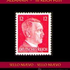 Sellos: LOTE SELLO - TEMATICA III REICH / HISTORIA / HISTORICO / WW II (AHORRA GASTOS COMPRANDO MAS SELLOS. Lote 21471257