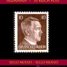 Sellos: LOTE SELLO - TEMATICA III REICH / HISTORIA / HISTORICO / WW II (AHORRA GASTOS COMPRANDO MAS SELLOS. Lote 21471278