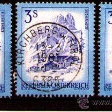 Briefmarken - LOTE SELLOS AUSTRIA - MATASELLOS DISTINTOS (AHORRA GASTOS COMPRANDO MAS SELLOS - 22878256