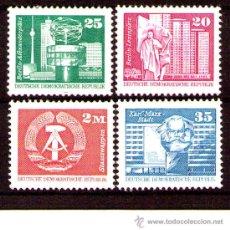 Briefmarken - LOTE SELLOS - ALEMANIA - DDR - (AHORRA GASTOS COMPRANDO MAS SELLO - 23207611