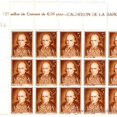 Sellos: LOTE SELLOS ESPAÑA CABEZA PLIEGO LITERATOS CALDERON 5 CTS - (AHORRA GASTOS COMPRANDO MAS SELLO. Lote 23261037