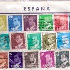 Sellos: SELLOS USADOS - SERIE COMPLETA ESPAÑA - JUAN CARLOS I REY DE ESPAÑA - 23 SELLOS. Lote 28685599