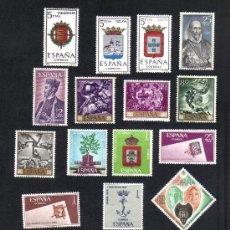 Sellos: 20 SELLOS SIN USAR, CON GOMA, AÑO 1966, EDIFIL 1698, 1699, 1702, 1705, 1706, 1710, 1711, 1713, ..... Lote 29550804