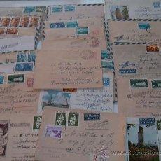 Sellos: BULGARIA AÑOS 60 22 SOBRES DE CORREO AEREO A LA URSS USSR CCCP. Lote 30002783