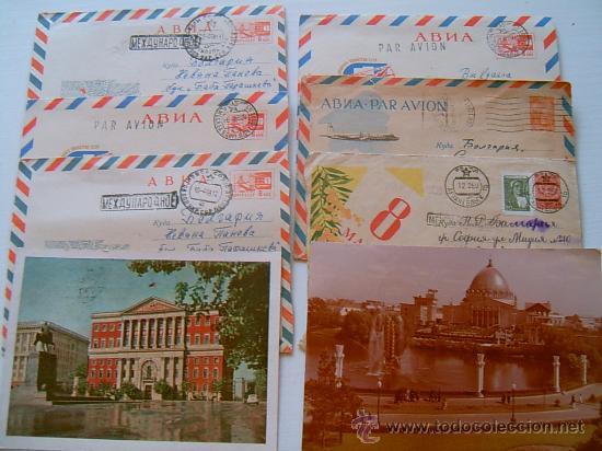 URSS AÑOS 60 8 CARTAS Y POSTALES PARA BULGARIA. (Sellos - Colecciones y Lotes de Conjunto)