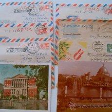 Sellos: URSS AÑOS 60 8 CARTAS Y POSTALES PARA BULGARIA.. Lote 30002883