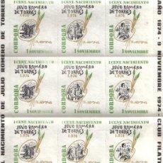 Sellos: VIÑETAS CONMEMORATIVAS 1ER. CENTENARIO DE JULIO ROMERO DE TORRES (CÓRDOBA 1974). Lote 31093291