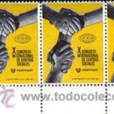 Sellos: VIÑETAS CONMEMORATIVA X CONGRESO INTERNAC. DE CENTROS SOCIALES - HOSPITALET 1969. Lote 32552201