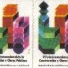 Sellos: VIÑETAS CONMEMORATIVAS V FERIA INTER. DE LA CONSTRUCCIÓN Y OBRAS PÚBLICAS (1973). Lote 32552239