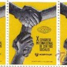 Sellos: VIÑETAS CONMEMORATIVAS DEL X CONGRESO INTERNACIONAL DE CENTROS SOCIALES (1969). Lote 32552275