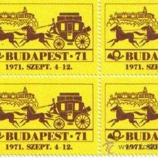 Sellos: VIÑETAS CONMEMORATIVAS EXPOSICIÓN DE BUDAPEST (1971). Lote 32552293