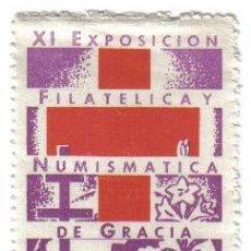Sellos: VIÑETA CONMEMORATIVA XI EXPOSICIÓN FILATÉLICA Y NUMISMÁTICA DE GRACIA (1960). Lote 32552333