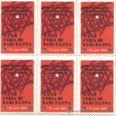 Sellos: VIÑETAS CONMEMORATIVAS XVIII EXPOSICIÓN FILATELICA-NUMISMATICA DE BARCELONA 1958. Lote 32552363