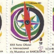 Sellos: VIÑETA CONMEMORATIVA XXIX FERIA OFICIAL INTER. DE MUESTRAS DE BARCELONA (1961). Lote 32552473