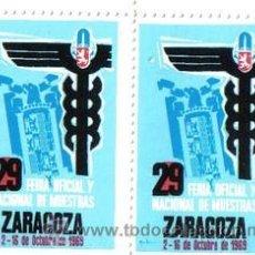 Sellos: VIÑETAS CONMEMORATIVAS DE LA 29 FERIA NACIONAL DE MUESTRAS DE ZARAGOZA (1969). Lote 32552539