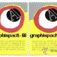 Sellos: VIÑETAS CONMEMORATIVAS DE GRAPHISPACK (1966). Lote 32552585