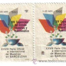 Sellos: VIÑETAS CONMEMORATIVAS XIV EXPOSICIÓN FILATÉLICA-NUMISMÁTICA DE BARCELONA (1960). Lote 32564514