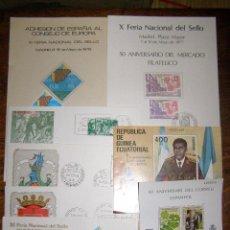 Selos: LOTE FILATELICO DE 8 PARA COLECCIONISTAS - SOBRES PRIMER DÍA, SELLOS Y HOJAS RECUERDO.. Lote 40745402