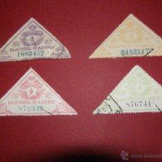 Sellos: LOTE DE 4 SELLOS FISCALES - CAJA POSTAL DE AHORROS - 1916 Y GUERRA CIVIL -. Lote 40776948