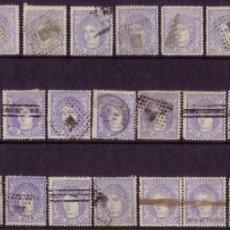 Sellos: ESPAÑA. (CAT. 107). LOTE DE SELLOS DEL 50 MLS. DE 1870. BONITOS.. Lote 40972236