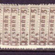 Briefmarken - ESPAÑA. (Cat. 1044 (20)). ** 5 Cts. CID. LOTE DE 20 SELLOS. MAGNÍFICOS. - 41158456