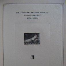 Sellos: ALBUM CONMEMORATIVO 125 ANIV. SELLO ESPAÑOL -TIRADA 500 EJEMP.- LEER COMENTARIO, VER LAS 24 FOTOS. Lote 44320413