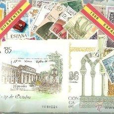 Sellos: 1500 SELLOS DIFERENTES DE ESPAÑA. Lote 143540048