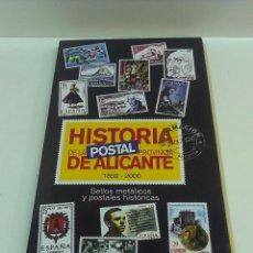 Sellos: HISTORIA POSTAL DE LA PROVINCIA DE ALICANTE 1850 - 2000 ( SELLOS METALICOS , COMPLETA ). Lote 52161346