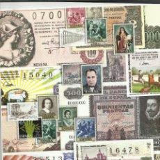 Sellos: OPORTUNIDAD EL FRANQUISMO EN SELLOS Y BILLETES 40 AÑOS DE LA HISTORIA DE ESPAÑA EN SELLOS DE CORREO. Lote 47254607