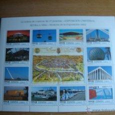 Sellos: ESPAÑA LOTE 10 M.P. EXPO 92 NUEVOS SIN CHARNELAS EDIFIL Nº 42A 42B. Lote 47496620