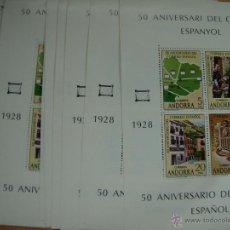 Sellos: ANDORRA ESPAÑOLLA CONJUNTO 20 HOJITAS EDIFIL 116 NUEVAS SIN CHARNELA. Lote 47976149