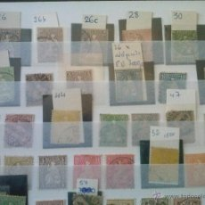 Briefmarken - COLECCIÓN SELLOS SUIZA ALTO VALOR CATÁLOGO PIEZAS RARAS - 49072897