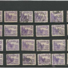 Briefmarken - LOTE DE SELLOS PARA ESTUDIO FILATELICO - 49753502