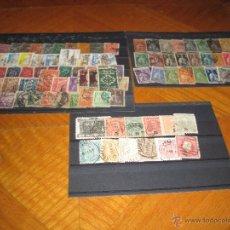 Sellos: PORTUGAL. 95 SELLOS DIFERENTES. MATASELLADOS. VER DESCRIPCIÓN.. Lote 51527015
