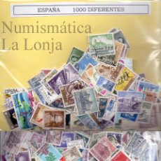 Sellos: LOTE 1000 SELLOS DE ESPAÑA DIFERENTES - 1000 DIFFERENT STAMPS OF SPAIN. Lote 52616277