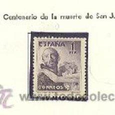 Briefmarken - Liquidacion sellos de España - 54848285