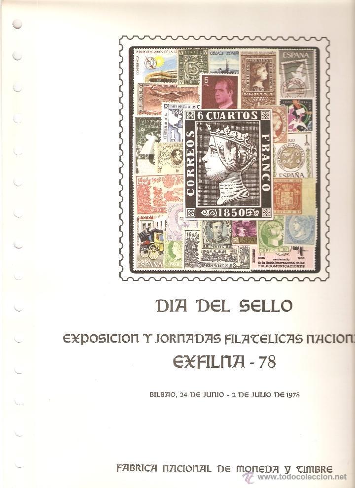 LOTE 6 DOCUMENTOS FILATELICOS FNMT (Sellos - Colecciones y Lotes de Conjunto)