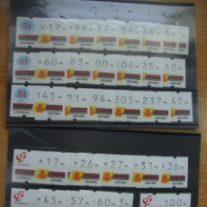 Sellos: LOTE ATMS AÑO 1992 NUEVOS SIN CHARNELAS. Lote 192565901